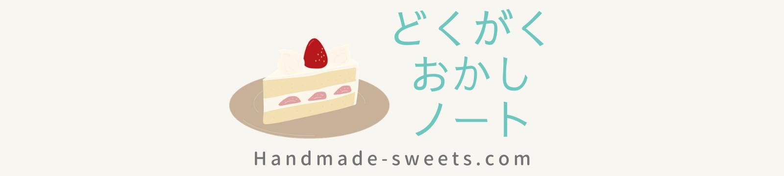 Handmade Sweets.com